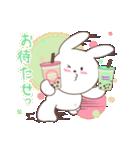タピオカ大好き白どうぶつたち(個別スタンプ:01)