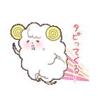 タピオカ大好き白どうぶつたち(個別スタンプ:05)
