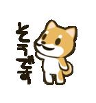 ひげしばさん(個別スタンプ:01)