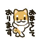 ひげしばさん(個別スタンプ:03)