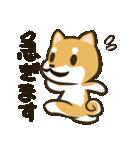 ひげしばさん(個別スタンプ:08)