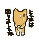 ひげしばさん(個別スタンプ:09)