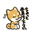 ひげしばさん(個別スタンプ:10)
