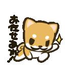 ひげしばさん(個別スタンプ:13)