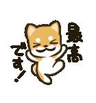 ひげしばさん(個別スタンプ:14)