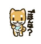 ひげしばさん(個別スタンプ:15)
