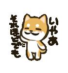 ひげしばさん(個別スタンプ:18)