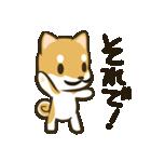 ひげしばさん(個別スタンプ:19)