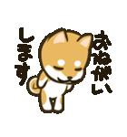ひげしばさん(個別スタンプ:20)