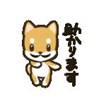 ひげしばさん(個別スタンプ:21)