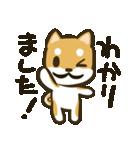 ひげしばさん(個別スタンプ:23)