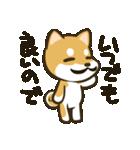 ひげしばさん(個別スタンプ:26)