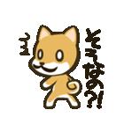 ひげしばさん(個別スタンプ:28)