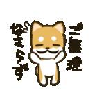 ひげしばさん(個別スタンプ:31)