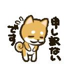 ひげしばさん(個別スタンプ:32)