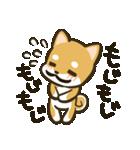 ひげしばさん(個別スタンプ:36)