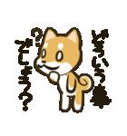 ひげしばさん(個別スタンプ:38)