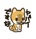 ひげしばさん(個別スタンプ:39)