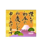 【動く】季節のご挨拶(個別スタンプ:01)