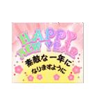 【動く】季節のご挨拶(個別スタンプ:02)