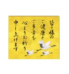 【動く】季節のご挨拶(個別スタンプ:05)