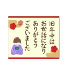 【動く】季節のご挨拶(個別スタンプ:06)