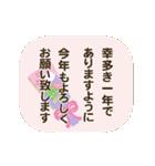 【動く】季節のご挨拶(個別スタンプ:07)