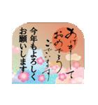 【動く】季節のご挨拶(個別スタンプ:09)