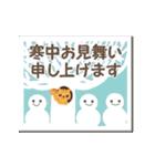 【動く】季節のご挨拶(個別スタンプ:10)