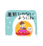 【動く】季節のご挨拶(個別スタンプ:12)
