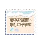 【動く】季節のご挨拶(個別スタンプ:13)