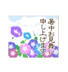 【動く】季節のご挨拶(個別スタンプ:14)