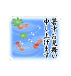 【動く】季節のご挨拶(個別スタンプ:16)