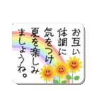 【動く】季節のご挨拶(個別スタンプ:18)