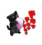 今日も黒猫で!(個別スタンプ:16)