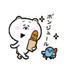シロクマくんとお友達(個別スタンプ:01)