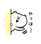 シロクマくんとお友達(個別スタンプ:03)