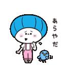 シロクマくんとお友達(個別スタンプ:04)