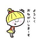 シロクマくんとお友達(個別スタンプ:05)