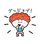 シロクマくんとお友達(個別スタンプ:07)