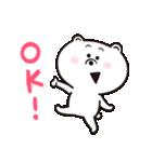 シロクマくんとお友達(個別スタンプ:08)
