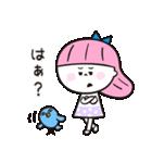 シロクマくんとお友達(個別スタンプ:12)