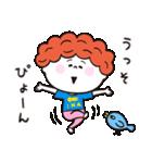 シロクマくんとお友達(個別スタンプ:13)