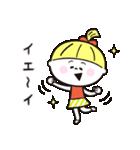 シロクマくんとお友達(個別スタンプ:14)