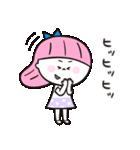 シロクマくんとお友達(個別スタンプ:15)
