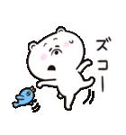 シロクマくんとお友達(個別スタンプ:19)