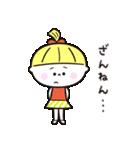 シロクマくんとお友達(個別スタンプ:23)