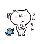 シロクマくんとお友達(個別スタンプ:24)