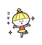 シロクマくんとお友達(個別スタンプ:30)