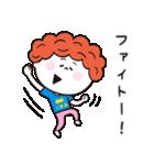シロクマくんとお友達(個別スタンプ:34)